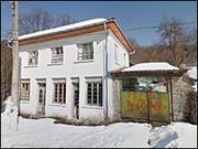 Bulgarian Properties for Sale (310-686-4142)